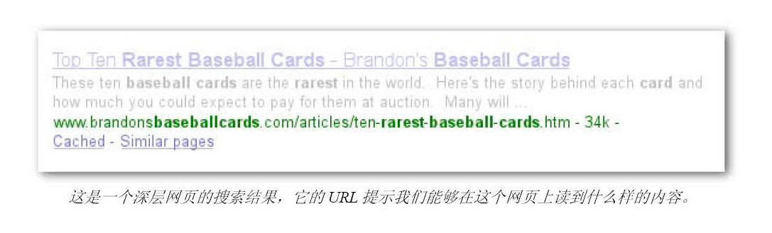 20081229_search-result